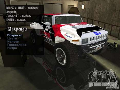 Hummer HX Concept from DiRT 2 для GTA San Andreas вид сверху