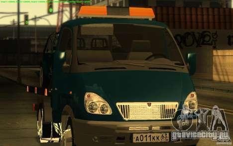 ГАЗель 3302-14 Эвакуатор для GTA San Andreas вид слева