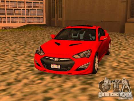 Hyundai Genesis Coupé 3.8 Track V1.0 для GTA San Andreas