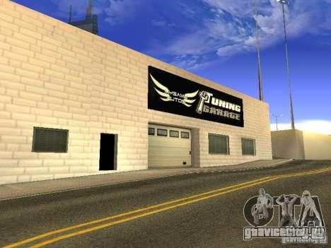 [HD] Сеть Автомастерских MyGame Autos для GTA San Andreas шестой скриншот