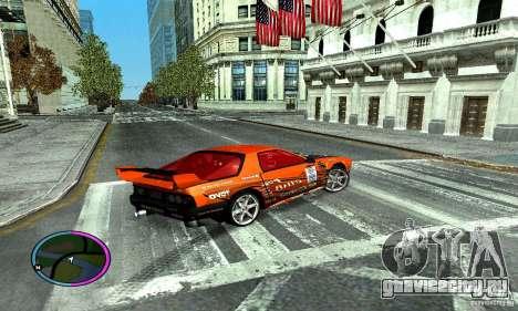 Mazda RX-7 FC for Drag для GTA San Andreas вид справа