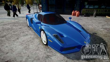 Ferrari Enzo для GTA 4 вид сзади