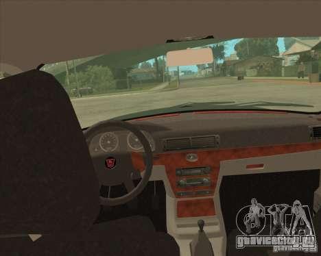 ГАЗ Волга 3110 Полицейские будни для GTA San Andreas вид сзади