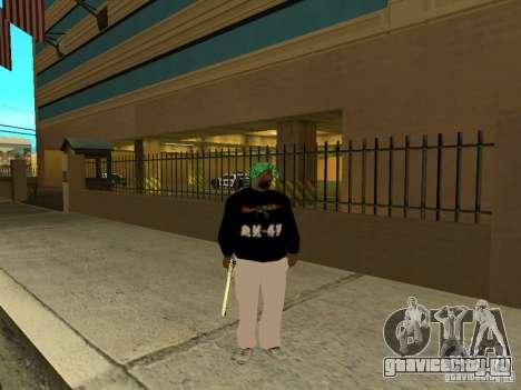 Новый толстый Грув для GTA San Andreas второй скриншот