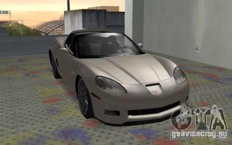 Chevrolet Covette Z06 для GTA San Andreas вид слева