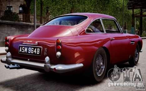 Aston Martin DB5 1964 для GTA 4 салон