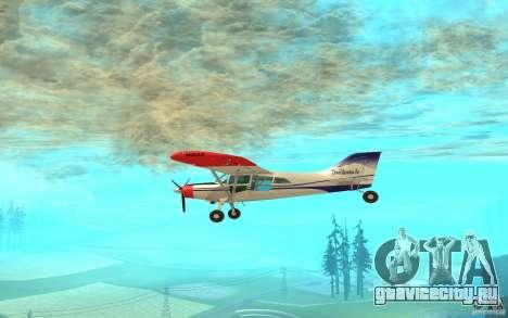 Maule Orion для GTA San Andreas вид сзади слева