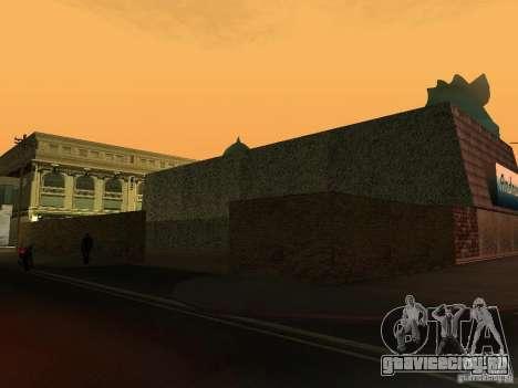 Кафе Andreas для GTA San Andreas третий скриншот