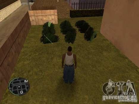 Марихуана v2 для GTA San Andreas шестой скриншот