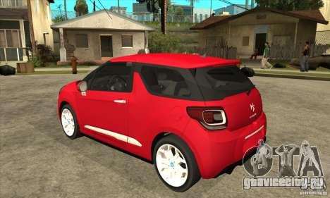 Citroen DS3 2011 для GTA San Andreas вид сзади слева