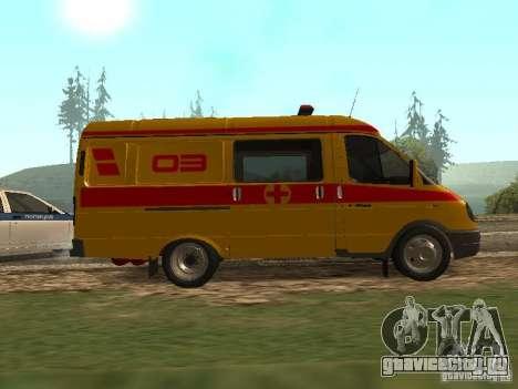 ГАЗ 32217 Реанимация для GTA San Andreas вид слева
