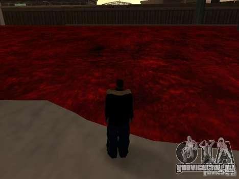 Лава для GTA San Andreas четвёртый скриншот