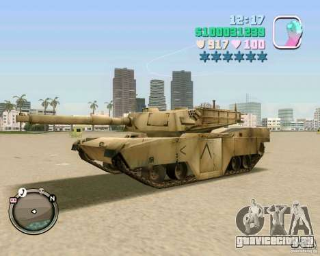 M 1 A2 Abrams для GTA Vice City
