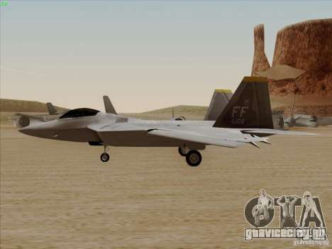 FA22 Raptor для GTA San Andreas вид справа