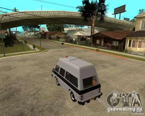 РАФ 22038 Маршрутное такси для GTA San Andreas вид слева