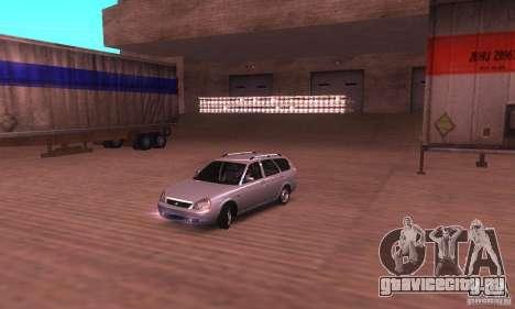 ВАЗ 2171 v2.0 для GTA San Andreas