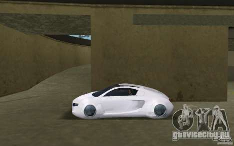 Audi RSQ concept для GTA Vice City вид слева