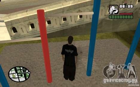 Турники для GTA San Andreas пятый скриншот