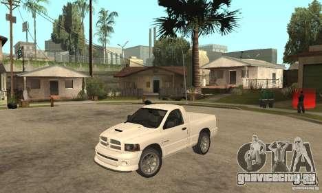 Dodge Ram SRT 10 для GTA San Andreas