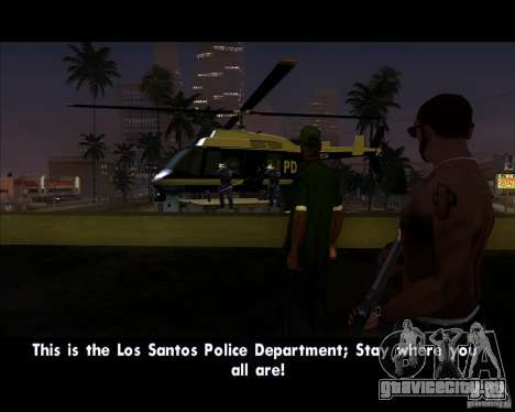 GTA IV Police Helicopter для GTA San Andreas вид сзади слева