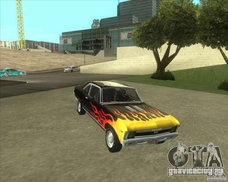 Chevy Nova SS 1969 для GTA San Andreas вид сзади слева