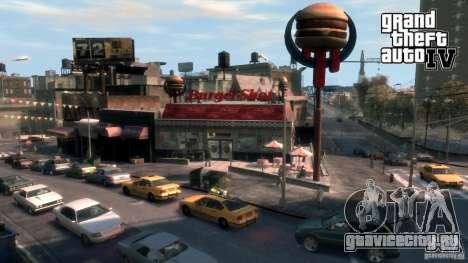 Загрузочные картинки в Стиле GTA IV для GTA San Andreas девятый скриншот