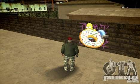 Simpson Graffiti Pack v2 для GTA San Andreas пятый скриншот