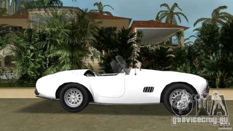 AC Cobra 289 для GTA Vice City вид слева