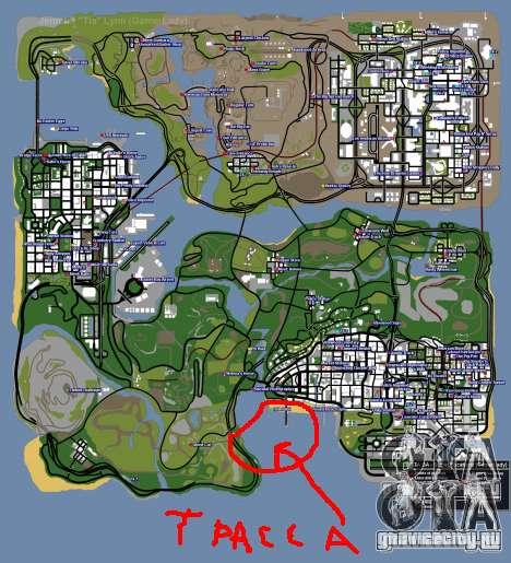 Monster tracks v1.0 для GTA San Andreas десятый скриншот