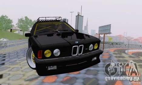 BMW M635CSi Stanced для GTA San Andreas вид снизу