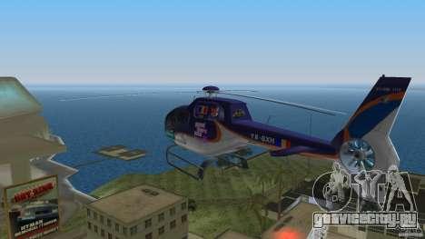 Eurocopter Ec-120 Colibri для GTA Vice City вид сзади