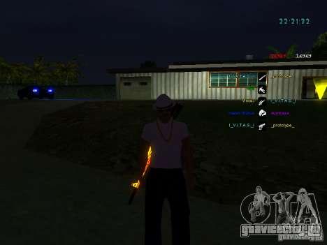 Новые скины La Coza Nostrы для GTA:SA для GTA San Andreas третий скриншот
