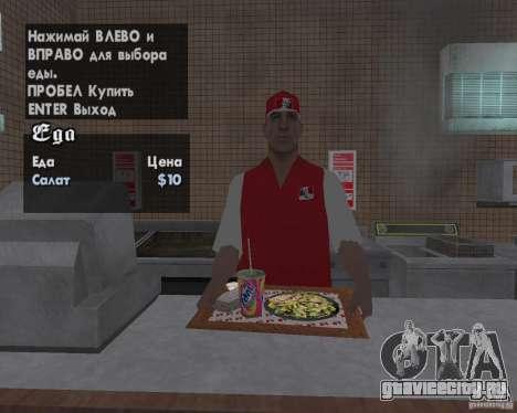 Новые текстуры закусочных и магазинов для GTA San Andreas шестой скриншот