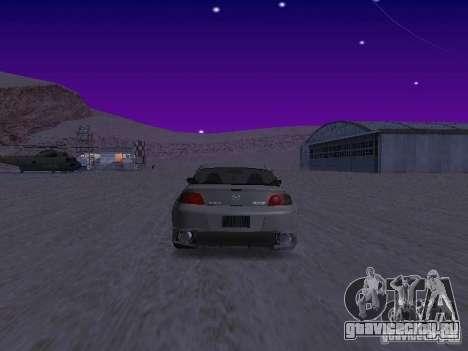 Mazda RX-8 Veilside для GTA San Andreas вид справа
