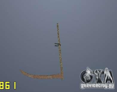 Коса для GTA San Andreas третий скриншот
