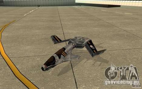 Ястреб air Command & Conquer 3 для GTA San Andreas вид слева