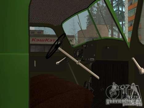 ЗиЛ 164 для GTA San Andreas вид справа