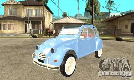Citroen 2CV для GTA San Andreas