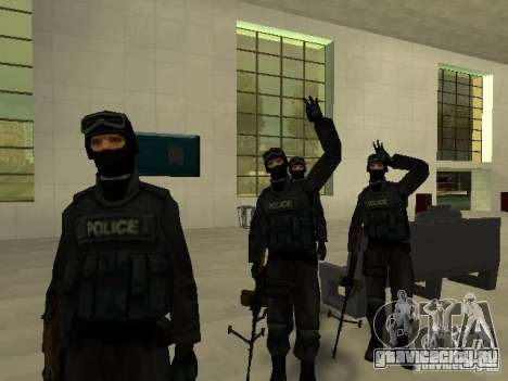 Подмога Спецназ для GTA San Andreas восьмой скриншот