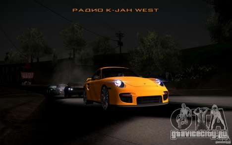 Lensflare для GTA San Andreas восьмой скриншот