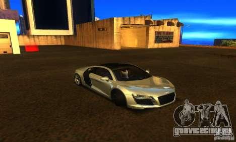 Audi R8 V12 TDI для GTA San Andreas вид справа