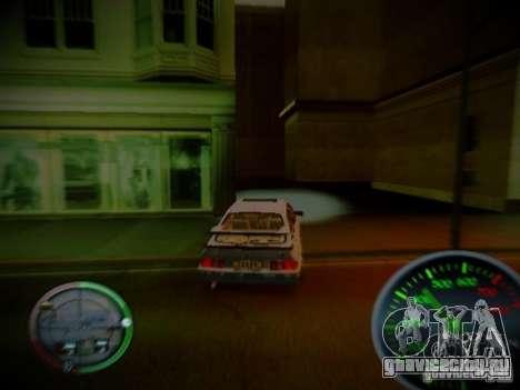 Спидометр by CentR v2 для GTA San Andreas четвёртый скриншот