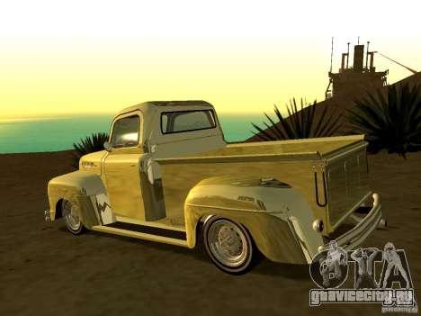 Ford Pick Up Custom 1951 LowRider для GTA San Andreas вид слева