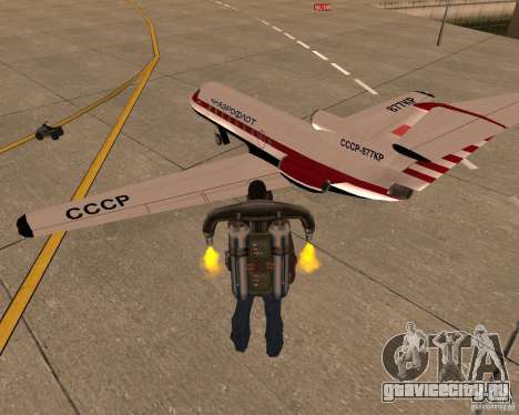 Самолет Як-40 для GTA San Andreas вид слева