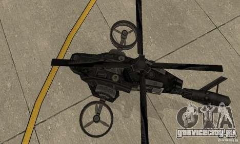 Вертолёт из игры TimeShift Черный для GTA San Andreas вид сзади