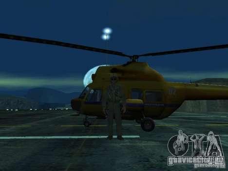 МИ-2 Милицейский для GTA San Andreas вид изнутри
