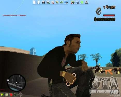 Smalls Chrome Gold Guns Pack для GTA San Andreas третий скриншот
