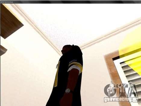 Snoop DoG в F.B.I. для GTA San Andreas шестой скриншот