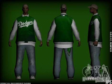 G.R.O.V.E. Skinpack для GTA San Andreas шестой скриншот