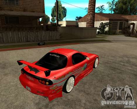 Mazda RX7 FnF для GTA San Andreas вид справа